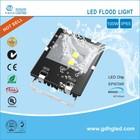super bright waterproof dmx rgb outdoor led flood light