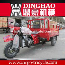 mini trike for sale,trike tires,chinese trike