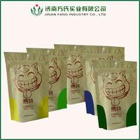 packaging supplies China