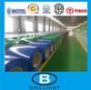 PPGI Steel Coil SGCC dx51 d from china ppgi in coils supplier sgcc material