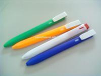 2014 New Promotional Plastic Sign Pen