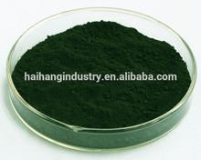 high quality sodium copper chlorophyllin