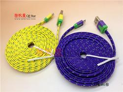 Wholesale cable mini usb a rca for smart phones