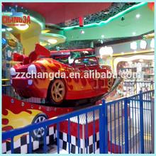 Big Department store indoor flying amusement flying cars