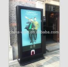 outdoor digital signage kiosk