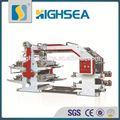 hsceผู้ผลิตผู้จัดจำหน่ายในประเทศจีนซองราคาเครื่องการพิมพ์สำหรับการขาย