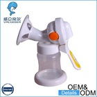 2014 New fashion PP+Silicone Soft vacuum adult breast pump