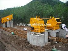 Large capacity impact crusher supplier / ore impacting crusher blow bar