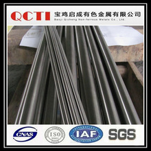 titanium heating wire rod