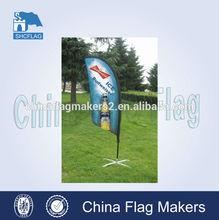 Blank Feather Flag Cheap & Free Artwork