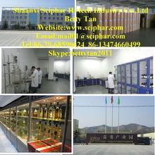 ISO Soybean Phytosterol ester liquid 90%