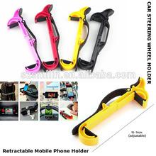 2014 New Design Retractable Soft Belt Car Steering Wheel Sun Visor Pipe Bag Mobile Phone Holder for Samsung Big Screen Phone