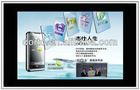 new advertising LCD Screen display, Digital Signage bus lcd advertising player,by China Manufacturer Digital-Sign