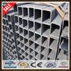 Q235 hot dip galvanized square steel pipe/tube