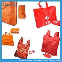 Wholesale shopping cheap pp promotion non-woven reusable shopping bag