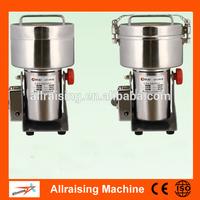 Mini Automatic Coffee Grinder