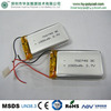 702749 3.7v 900mah lithium polymer rechargeable batteries