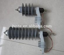 33kV Metal oxide lightning arrester