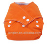 washable reusable baby cloth diapers nappy inserts washable dog diapers diaper wholesaler
