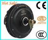 /product-gs/rear-wheel-brushless-electric-bicycle-motor-e-bicycle-disc-brake-rear-wheel-hub-motor-electric-bicycle-conversion-kit-1901842733.html