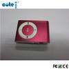 Circle key metal Clip Mp3 , Mp3 music free download ,Arabic quran free download