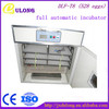 DLF-T8 china electric heated incubator & chicken incubator thermostat