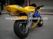 Disc brakes kids mini motorbike price
