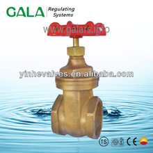 bronze NRS 2'' inch gate valve gear operated ,gate valve diagram