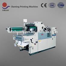DM47X-NP Single color numbering offset large format maquinas impresoras for sale