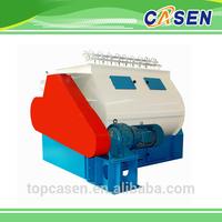 livestock feed mixer machines prices poultry feed powder mixer machine