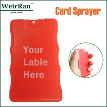 hot sale credit card sprayer (103994) facial mini portable mist moisture sprayer