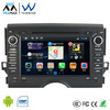 2din android car pc multimedia system with GPS navigation BT wifi 3g DSP car audio processor radar detector turkish language
