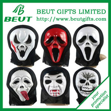 Masquerade Horror Scary Clown party mask Halloween Mask Party Mask