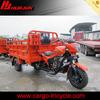 used cargo trikes/3 wheel motorcycle trikes/cheap 3 wheel motorcycle