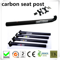 carbon bicycle seat post carbon fiber seat post full carbon seat post