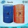 liquid polyurethane foam, liquid foam, packing foam
