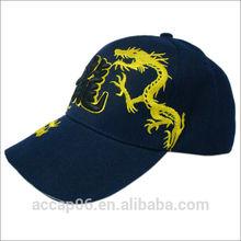 custom baseball hat visor material