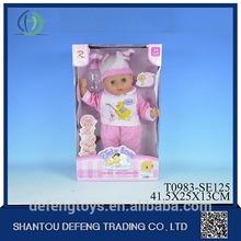 Lovely2014 new design cheap underwear baby doll