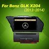 Car DVD Player for Mercedes-Benz GLK X204 (2013-2014)