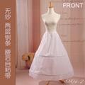 2014 dos aros y dos capas para crinolinas 8804-2 vestidos