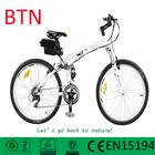 BTN new hot electric quad bike 500w