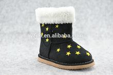 winter new model shoes girls