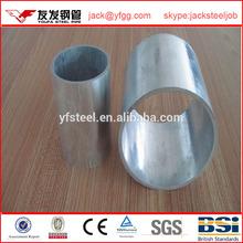 LGJ medium class 200 gram per m2 zinc coating steel galvanis pipa