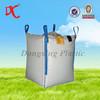 hot sale high quality used pp jumbo bags