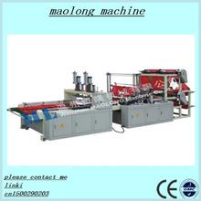 stability bottom sealing flat bag making machine