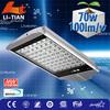 Supplier Manufacturer IP66 Waterproof CE/ EMC /ROHS LED Street Light 70w