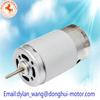 14V dc motor for sewing machine dc motor