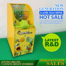 coin kids play game shooting game vending machine for amusement park and retail stores outlet