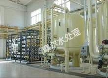 High qualilty stainless steel /carbon steel Reverse Osmosis water treatment system used in chemical metallurgy industry