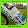 Mountain bike water bottle Cycling Athletic water bottle